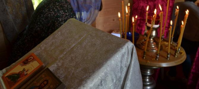 Значимое событие села Астромино