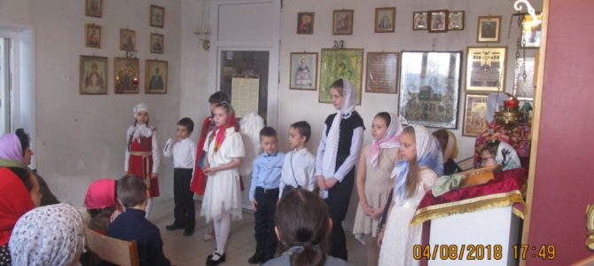 Пасхальный концерт в селе Александрово