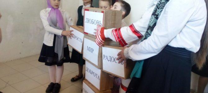 Пасхальный концерт Воскресной школы храма с. Александрово