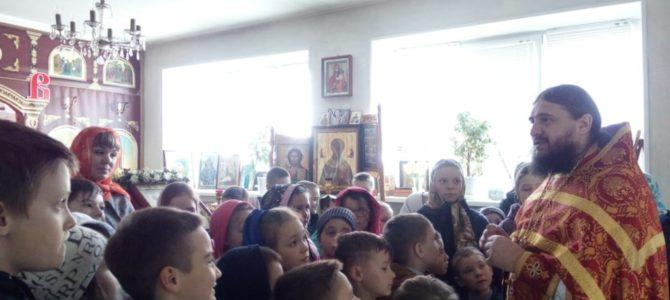 Троицкий храм с. Александрово посетили воспитанники дет.сада и начальной школы